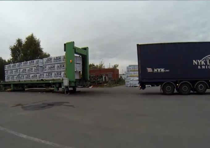 zagruzchik konteynerov podacha avto